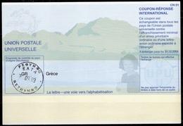 GREECE / GRECE/ CRETEPe31 20011121 AC International Reply Coupon Reponse Antwortschein IAS IRC O RETHYMNO 30.09.03 - Postal Stationery
