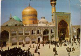 CPM Mashad Imam Reza's Tomb IRAN (1030811) - Iran