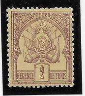Tunisie N°2 - Neuf * Avec Charnière - TB - Neufs