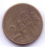 SERBIA 2009: 2 Dinara, Magnetic, KM 49 - Serbie
