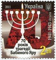 UKRAINE/UKRAINA 2011 MI.1173**,YVERT..., - Ukraine