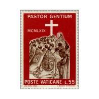 Timbre N° 492 Neuf ** - Voyage De S. S. Paul VI En Ouganda - Messe - Filigrane B. - Vatican
