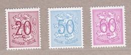 1951 Nr 851-54-55** (P6) Zonder Scharnier,de 3 Enige Waarden Uit Reeks 849-59 Op Polyvalent Papier. - 1951-1975 Heraldic Lion