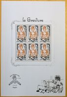 """FRANCE 2020 BLOC FEUILLET """"LA GRAVURE"""" - OBLITERE 1er JOUR 26.06.2020 - Used Stamps"""