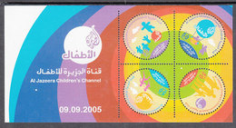 Qatar - Correo Yvert 893/6 ** Mnh  Televisi�n - Qatar