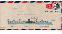 PORTUGAL LETTRE AVION POUR LA FRANCE 1947 - Lettres & Documents