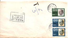 PORTUGAL LETTRE POUR LA FRANCE 1973 - 1910-... République