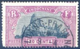 Indochine N°140 - TAD LUANG-PRABANG LAOS - (F1543) - Indochina (1889-1945)
