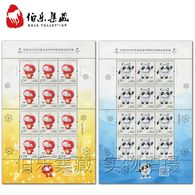 2020-2 CHINA BEIJING WINTER OLYMPIC&PARALYMPIC GAME MASCOTS F-SHEET - 1949 - ... People's Republic