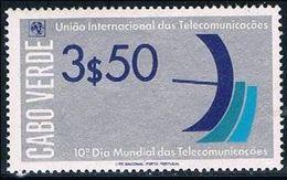 Cabo Verde, 1976, MNH - Cape Verde