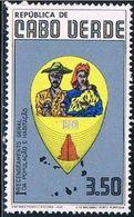 Cabo Verde, 1980, MNH - Cape Verde