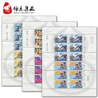 2020-12 CHINA CHILDREN'S DAY FAIRTALE F-SHEET - 1949 - ... People's Republic