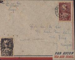 Vietnam Viêt-Nam Buu-Chinh YT 23 + 24 Prince Bao Long CAD Saïgon RP 17 10 1954 Pour Da Nang Courrier Intérieur Par Avion - Vietnam