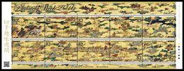 Japan 2016 Philately Week—Paintings/stamp Sheetlet MNH - 1989-... Keizer Akihito (Heisei-tijdperk)