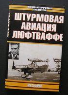 Russian Book / Штурмовая авиация Люфтваффе 2001 - Livres, BD, Revues