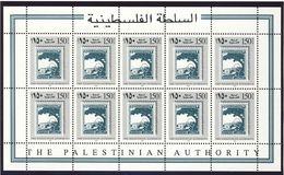 Palestine 024, Palestina, Palestinian Authority,  1995: Summer Sale. - Palestine