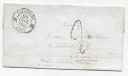 Département De COTE D'OR Lettre CAD SELONGEY Type 12 1844 TAXE 2 CONFECTION LOCALE - 1801-1848: Voorlopers XIX