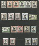 Brunei - 1952-64 Sultan Omar (mainly MNH) - Brunei (...-1984)