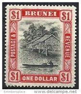 Brunei - 1947-9 River Scenes $1 (white Paper) MLH *   SG 90 - Brunei (...-1984)