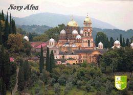1 AK Autonome Republik Abchasien (Georgien) * Kloster In Der Stadt Nowy Afon (deutsch Neu-Athos) * - Georgia