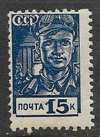 Russia  1939   Sc#713   15k   Foundry Man   MH   2016 Scott Value $10 - 1923-1991 USSR