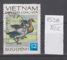 103K1538 / 1972 - Michel Nr. 701 Used ( O ) Native Birds Anas Falcata Falcated Duck Birds , North Vietnam Viet Nam - Vietnam