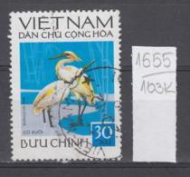 103K1555 / 1972 - Michel Nr. 703 Used ( O ) Native Birds Ardeola Ibis Cattle Egret , North Vietnam Viet Nam - Vietnam