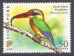 Singapore - 2007 Fauna, Birds, Stork-billed Kingfisher, Vogel, Oiseaux, Very Fine Used - Singapur (1959-...)