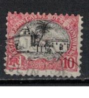 COTE DES SOMALIS             N°  YVERT    57   (1)          OBLITERE       ( Ob   1 / 25 ) - Oblitérés