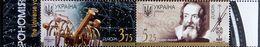 Ukraine, 2009, Mi. 1032-33, Y&T 941-42, Sc. 766, Europa, Intl. Year Of Astronomy, Galileo Galilei, MNH - 2009