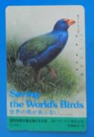 Japan Japon Bird Oiseaux Vogel Birds Save Saving The World's Birds - Oiseaux