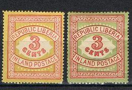 LIBERIA YT 50 * AVEC VARIETE - Liberia