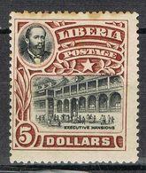 LIBERIA YT 96 * - Liberia