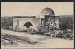 Rachel's Tomb Bethlehem Road Palestine Israel PC Judaica Published In France - Non Classés
