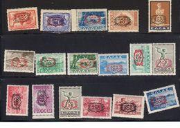 Grece 1946 1942 Yvert 521 / 522 ** Timbre Aeriens Surcharges Et 1937 Yvert 523 / 533 ** Neufs Sans Charniere - Griechenland