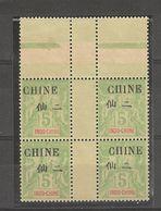 Chine_  B. Indochinois, émission Générale-  Bloc Sans Millésimes 1902) N°18 ( Neuf Ttb ) - Neufs
