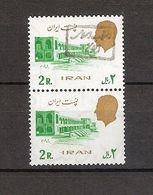 IRAN. Surchargé Tenant à Normal. Neufs Ss Ch. - Irán