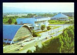 KAZAHSTANU - Alma Ata / Postcard Not Circulated - Kazakistan