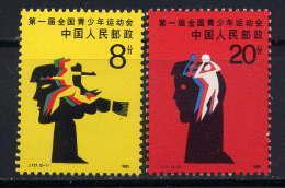 CHINE - 2750/2751** -  1ers JEUX NATIONAUX POUR LES JEUNES - Ungebraucht