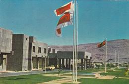 1435/ Hotel Darius Inter-continental, Persepolis, Iran, Into - Iran