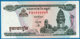CAMBODIA 100 Riels1998#  កម 8060909 P# 41b2 - Cambodge