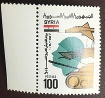 Syria 1987 Army Day MNH - Syria