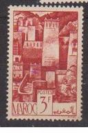 MAROC          N°  YVERT  254     NEUF SANS CHARNIERE      ( Nsch 02/24 ) - Nuovi
