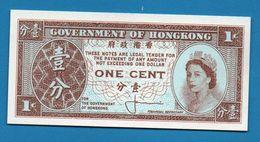 HONG KONG Government 1 Cent (1961-1971) P# 325a - Hongkong