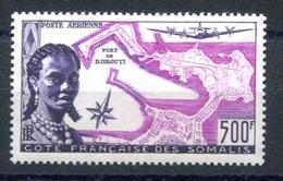 RC 17980 COTE DES SOMALIS COTE 68€ PA N° 25 - 500F PORT DE DJIBOUTI POSTE AERIENNE NEUF * TB - Neufs