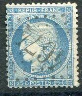 FRANCE ( OBLITERATION LOSANGE ) GC  4674   Sorcy Meuse  COTE  11.00  EUROS , A  SAISIR . R 7 - Marcophilie (Timbres Détachés)