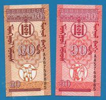 MONGOLIA LOT 10 + 20 Möngö  ND (1993) P# 49+50 - Mongolie