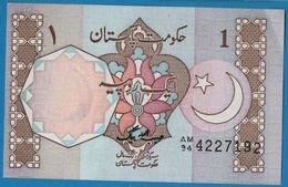 PAKISTAN 1 RUPEE ND # AM94 4227192 P# 27b - Pakistan