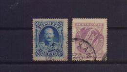 GREECE CRETE 1900 25 & 50 LEPTA USED STAMPS - Crete