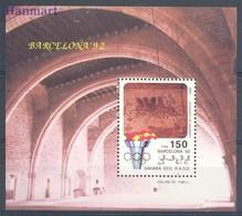 Sahara 1992 Mi Bl 7 MNH ( ZF SAHbl7 ) - Summer 1992: Barcelona
